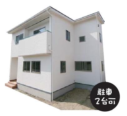 外観写真:小坂5号地分譲住宅