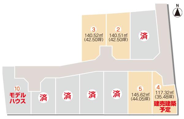 土地画像:古三津
